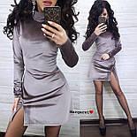 Платье велюровое приталенное с разрезами по бокам нарядное длиной мини (р. 42-46) 9031995, фото 8