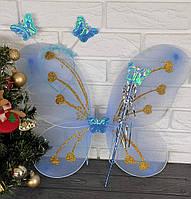 Крылья Бобочки голубые с блестками, фото 1
