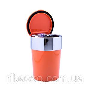 Пепельница для машин Ashtray c LED-подсветкой