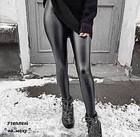 Женские чёрные лосины из эко кожи на меху утеплённые