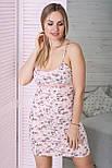 Комплект для дома женский К1016н Персиковый, фото 3