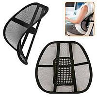 Ортопедическая подушка (подставка) под спину в авто (в ящике 100 шт)., фото 1