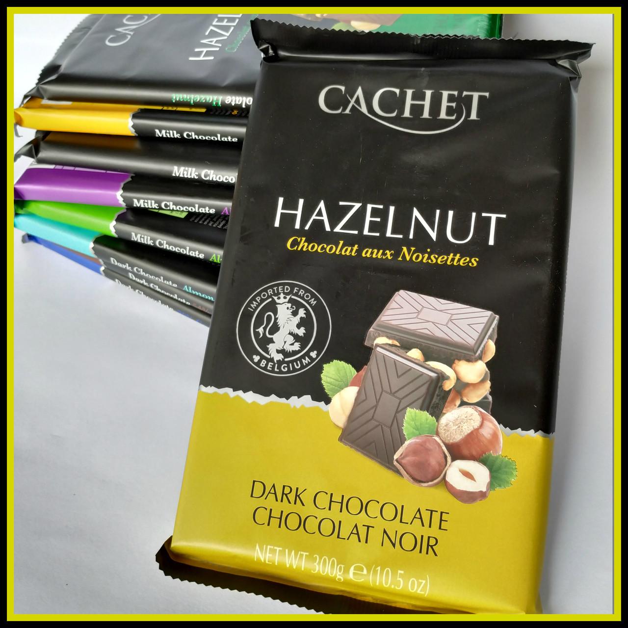 Шоколад 300 оптом Cachet 300гр