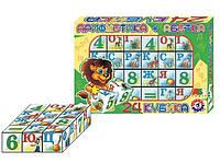 Кубики 24шт. Абетка+Арифметика /20/ (2728)