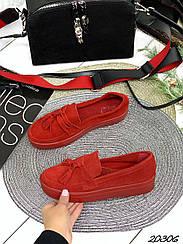 Мокасины красный замш «кисточки» 36 и 39 размеры