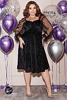 Женское бархатное вечернее платье с рукавами из сетки (большие размеры)