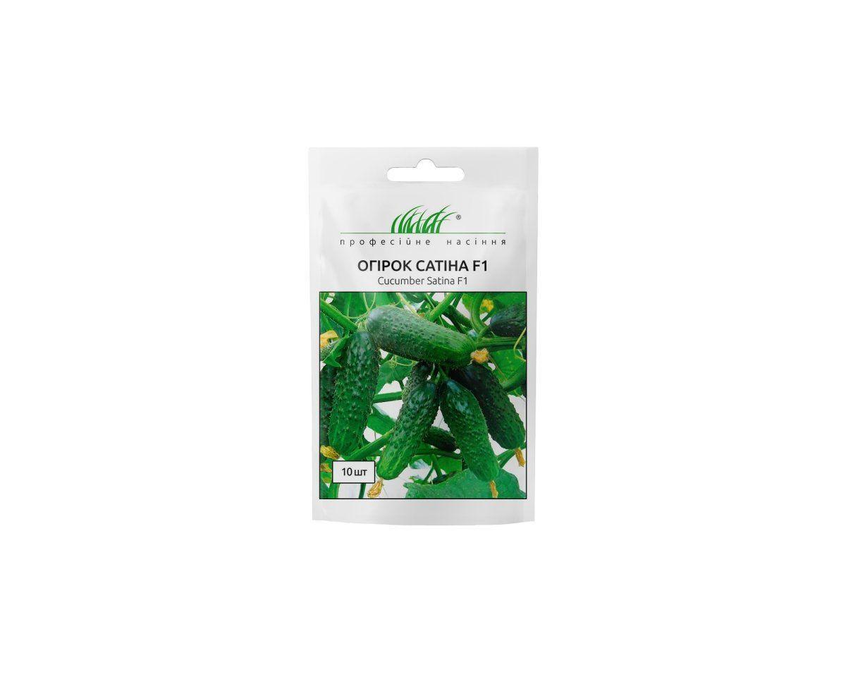 Семена огурца Сатина F1, 10 семян — ранний гибрид (38-40 дней), партенокарпик, Nunhems