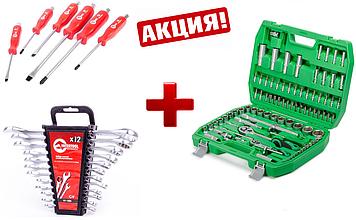 АКЦИЯ!!! Набор инструментов ET6094SP + Набор ключей комбинированных 12ед + Набор ударных отверток 6шт ET-7777
