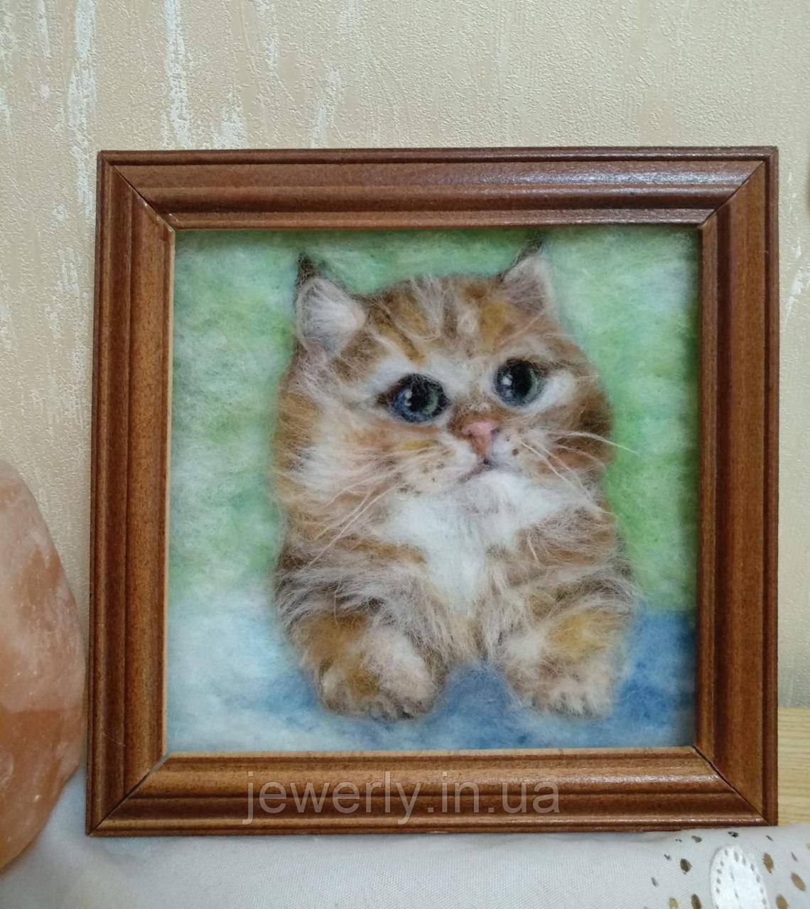 """Картина шерстью """"Рыжий котенок"""""""