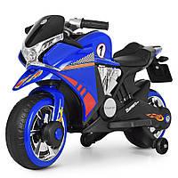 Детский мотоцикл Bambi M 3682L-4 синий РАСПРОДАЖА!