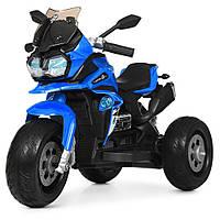 Детский мотоцикл Bambi с кожаным сиденьем M 4117EL-4 синий РАСПРОДАЖА!