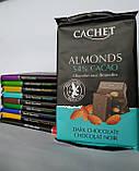 Карамель соль Cachet 300гр бельгийский шоколад, фото 2