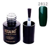 Гель-лак для ногтей маникюра 7мл Rosalind, шеллак, 2812 зеленый изумруд