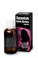 Возбуждающие капли для женщин SPANISH LOVE DR. SECRETS, 30 мл