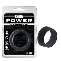 Кольцо эрекционное GK Power Cock Sweller №7