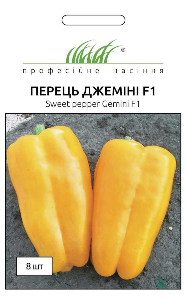 Семена перца Джемини F1, 8 семян — ранний (75 дн), кубовидно-удлинен, желтый, сладкий Nunhems