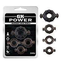 Набор колец GK Power Rudder Cock Rings, Black