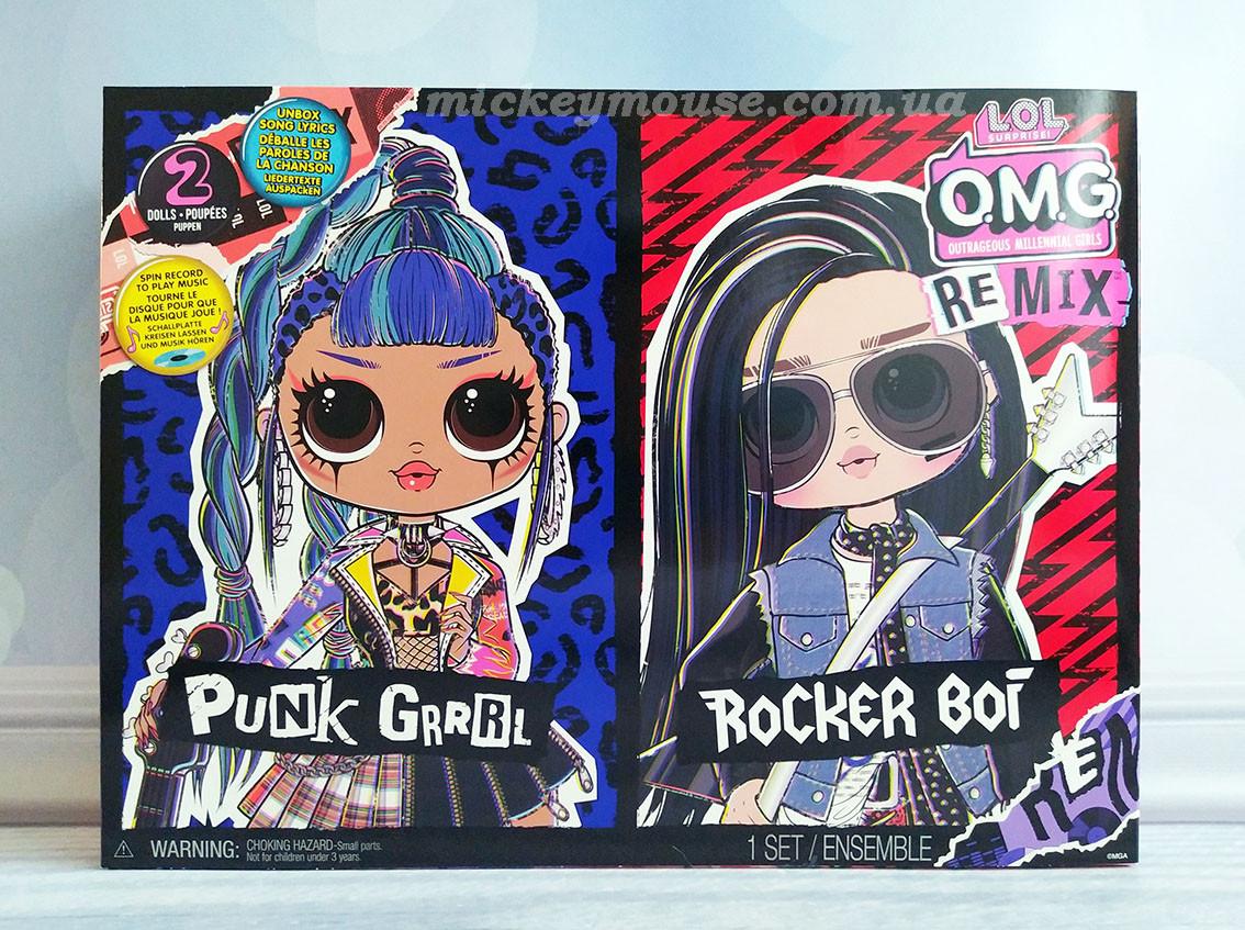Игровой набор ЛОЛ ОМГ Ремикс Рок Дуэт L.O.L. Surprise! O.M.G. Remix Rocker Boi and Punk Grrrl 567288 Пром-цена