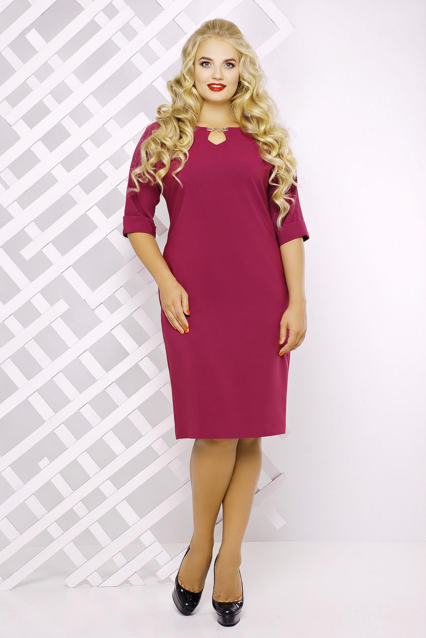 Платье офисное Оливия фуксия