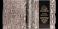 Книга мудрости - элитная кожаная подарочная книга