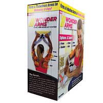 Wonder Arms Тренажер для рук, фото 2