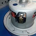 Мотор универсальный 1800w 135мм с буртиком для пылесоса, фото 3