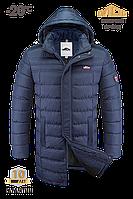 Мужская  зимняя фирменная куртка MOC синяя