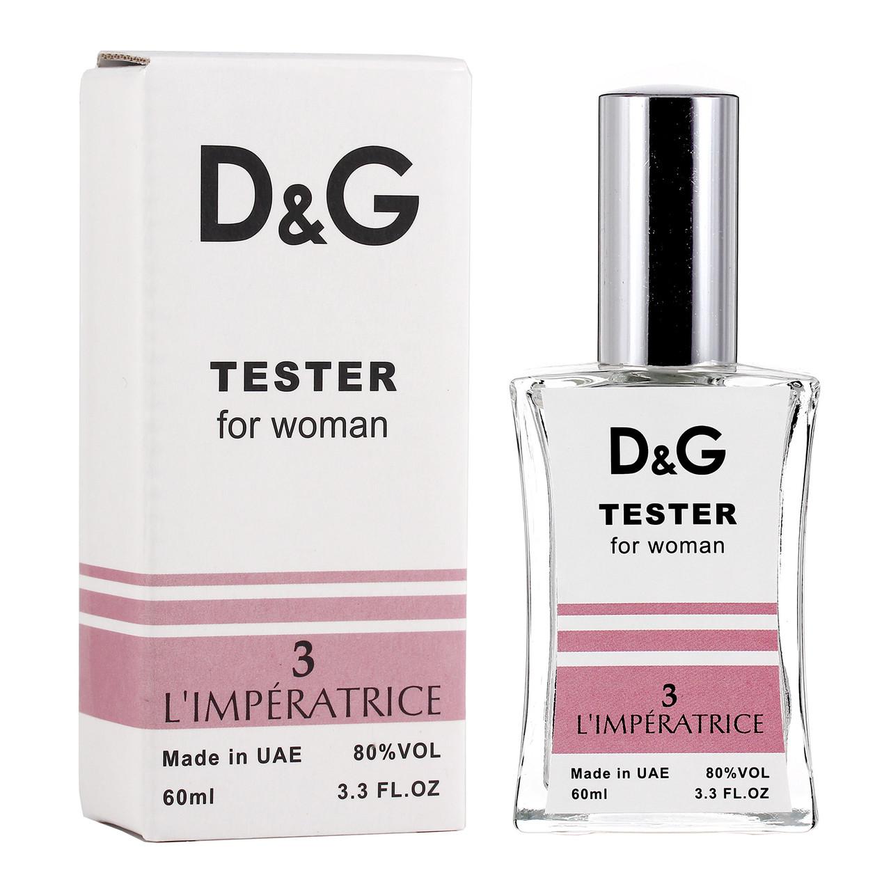 Тестер Dolce & Gabbana 3 L`Imperatrice, женский 60 мл