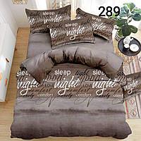 Комплект постельного белья евро размер 100 % хлопок
