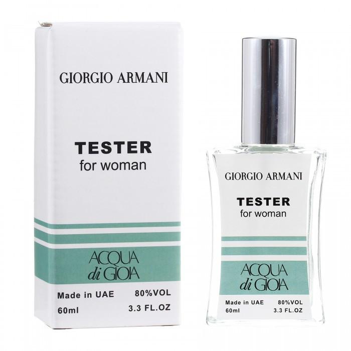 Тестер Giorgio Armani Aqua di Gioia женский, 60 мл