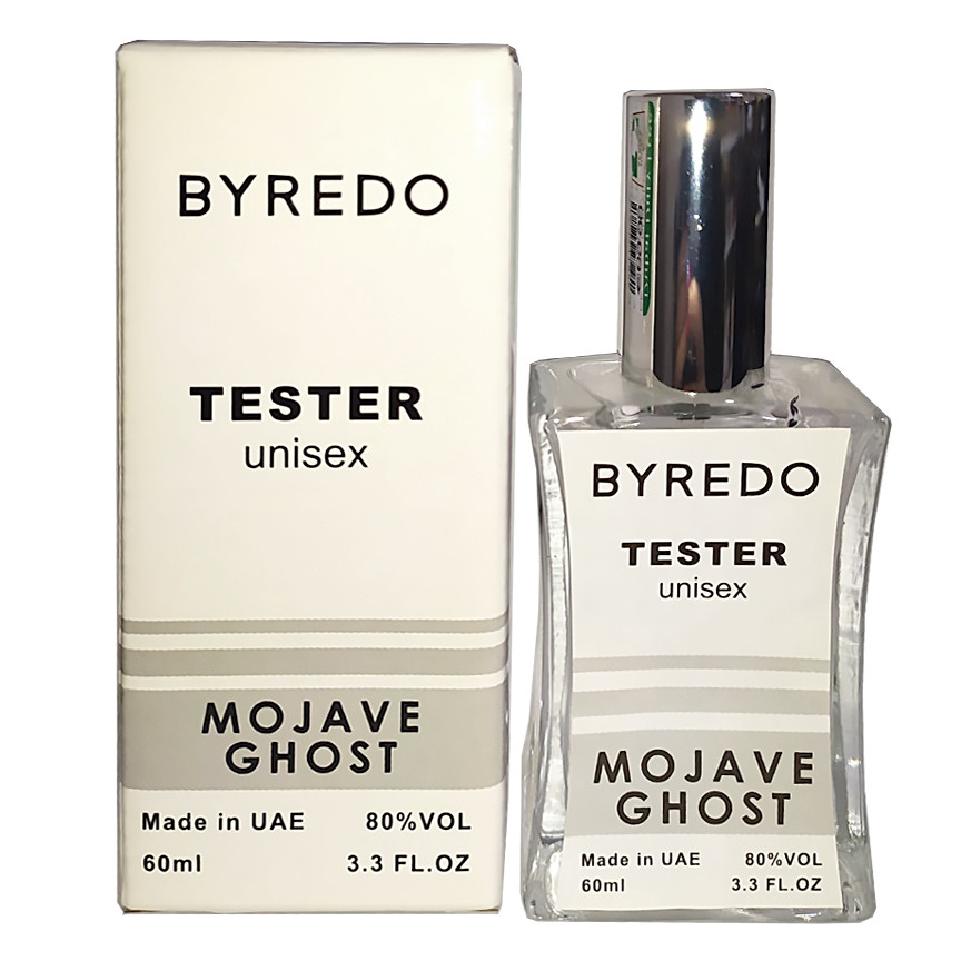 Тестер Byredo Mojave Ghost унисекс, 60 мл