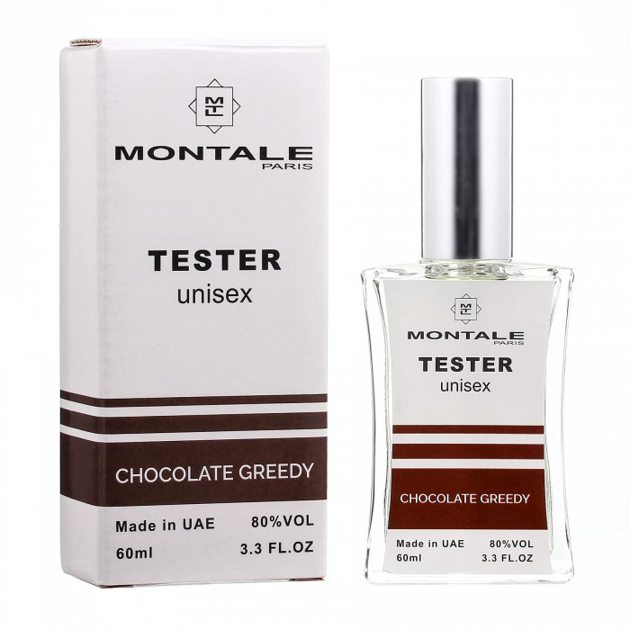 Тестер Montale Chocolate Greedy унисекс, 60 мл