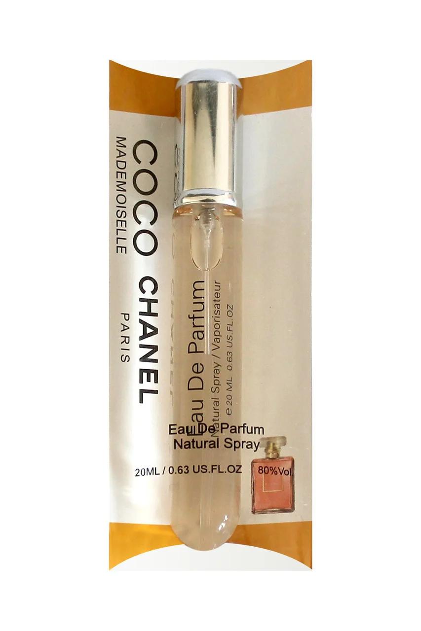 Женский мини парфюм Coco Chanel Mademoiselle, 20 мл