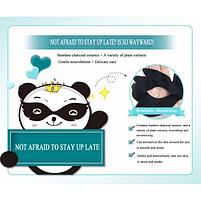 Увлажняющая маска для кожи вокруг глаз BIOAQUA Eye Mask Hydra Nourish 15 г, фото 2