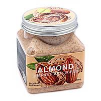 Скраб для тела Wokali Almond Sherbet Body Scrub, фото 2