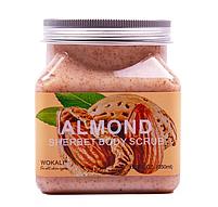 Скраб для тела Wokali Almond Sherbet Body Scrub, фото 3