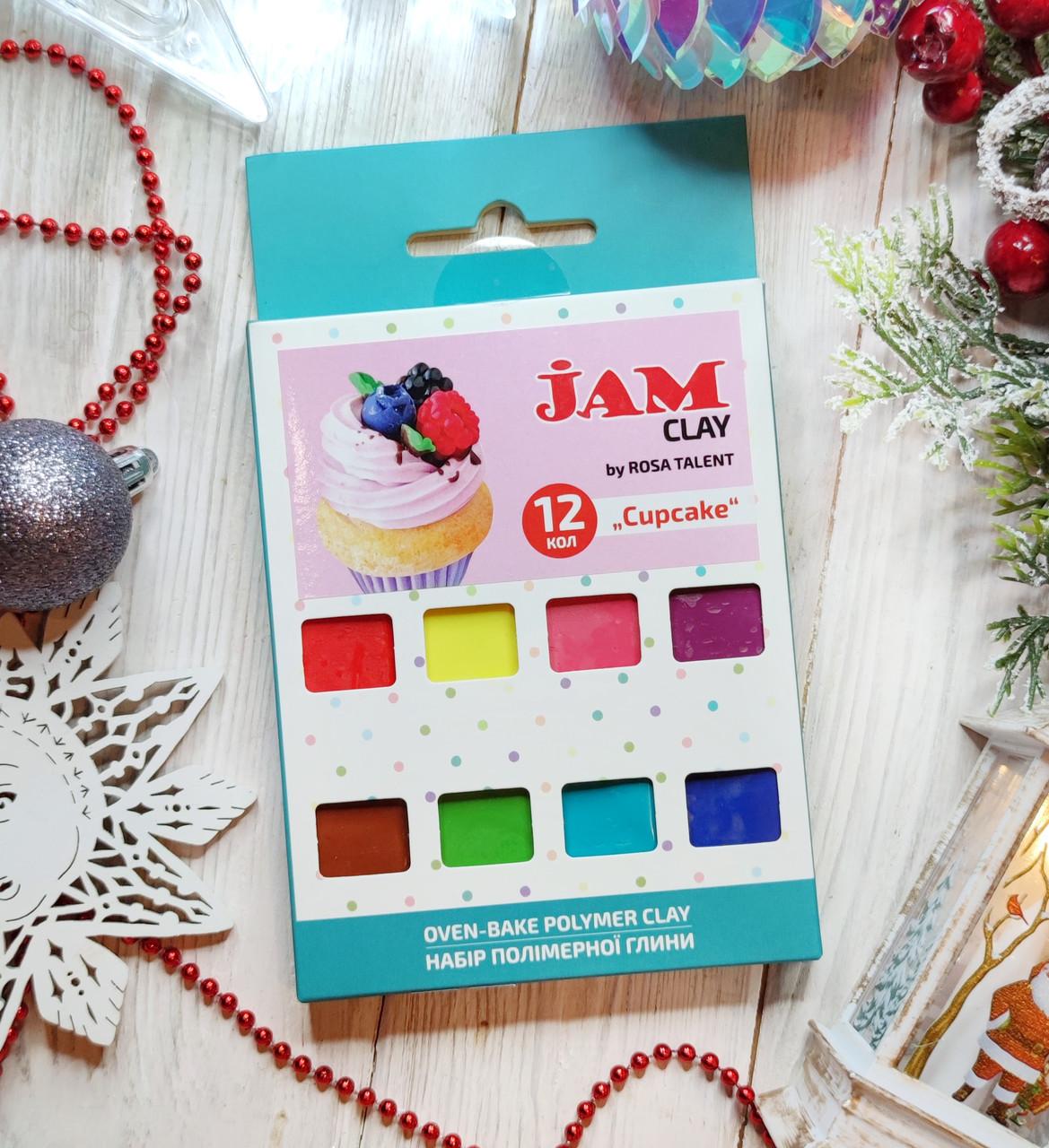 """НОВИНКА! Подарочный набор детской полимерной глины Jam """"Cupcake"""" Пирожное, 12шт.*20г бруски ."""