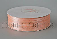 Лента персиковая 0,3 см 250 ярд 07
