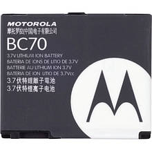 Аккумулятор BC70 для Motorola E6 A1890 Z8 Z9 Z10 V750 E6E 1000 mAh 00089, КОД: 137372