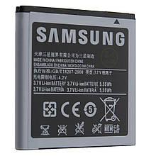 Аккумуляторная батарея EB535151VU для Samsung Galaxy S i9070 1500 mAh 00004001, КОД: 1288553