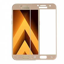 Защитное стекло Full Screen для Samsung Galaxy A3 2017 A320 Gold 11529, КОД: 222489