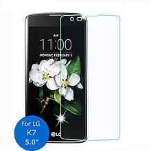 Защитное стекло Glass 2.5D для LG K7 X210 71192, КОД: 222545