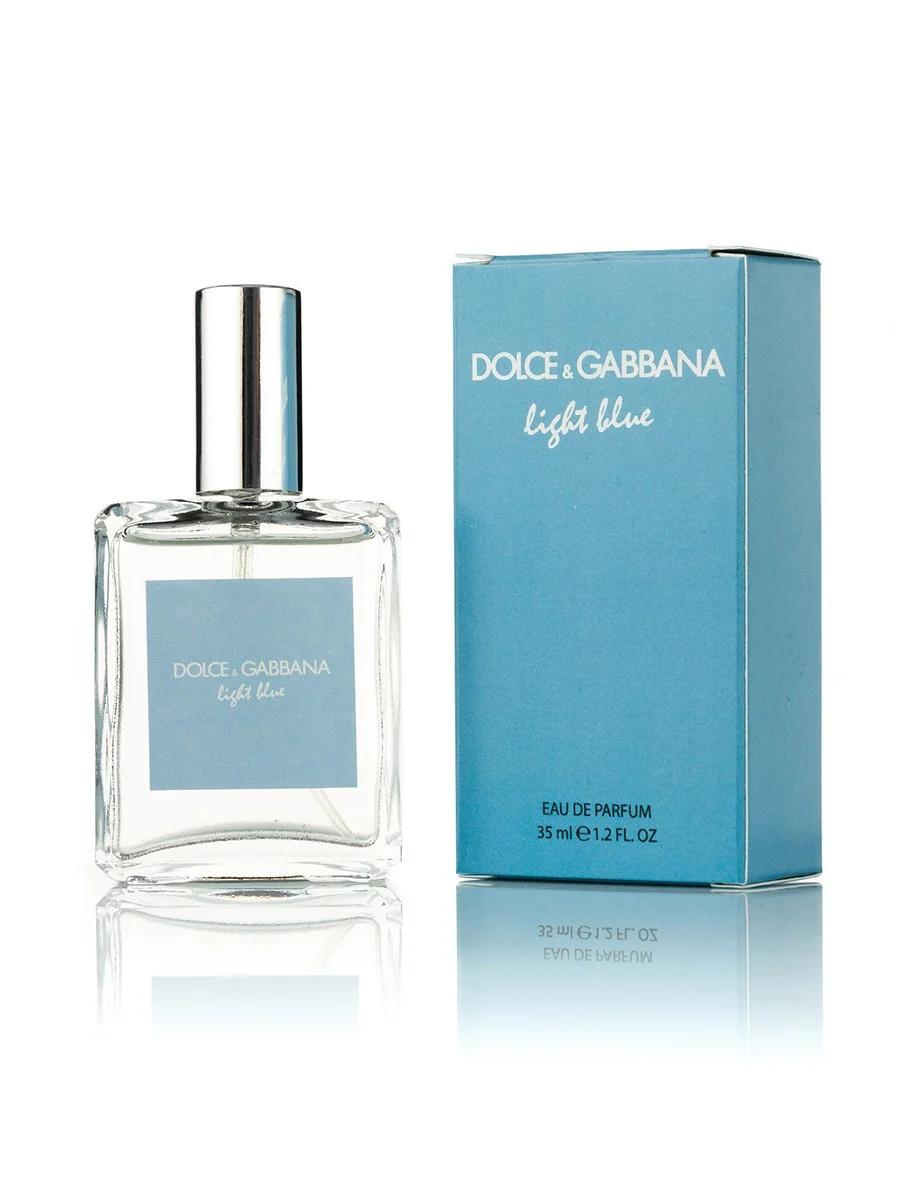 Парфюмерная вода Dolce&Gabbana Light Blue, женская 35 мл
