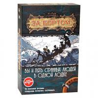 Настольная игра Magellan За бортом (2-е издание) (MAG119783) с 16 лет | Настільна гра За бортом з 16 років