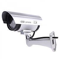 Муляж камеры видеонаблюдения Kronos Dummy ССD po341, КОД: 1062492
