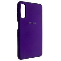 Накладка Hi-Copy Silicone Case для Samsung A7 2018 A750 Фиолетовый 00006874, КОД: 1251818