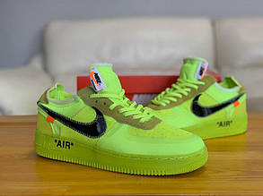Кроссовки Nike Air Force Off-White Найк Еир Форс Оф Вайт   (42,43,44,45) 43