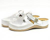 Обувь медицинская женская In White 900 40 Перламутр, КОД: 2353831