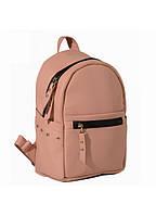 Рюкзак женский Рюкзак для девушки Повседневный женский рюкзак Женский рюкзак пудра