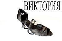 Женская бальная обувь латина